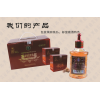 西藏原产青稞玛咖酒补肾 抗疲劳 助睡眠