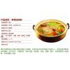 重庆特产 德庄老鸭汤调料350克酸萝卜老鸭汤调料