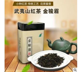 新品红茶 一级金骏眉 125g罐装 58包邮