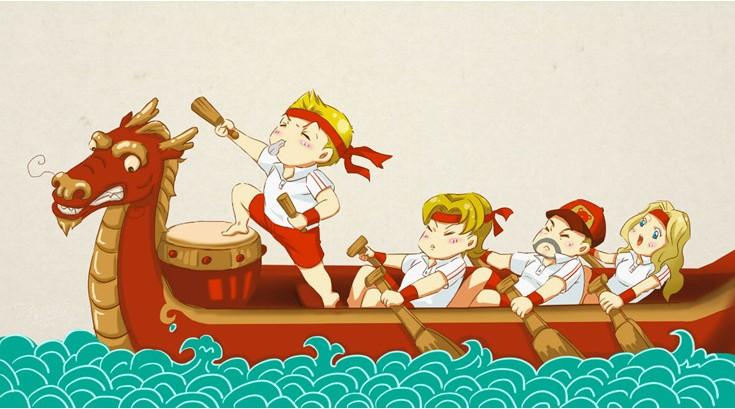 端午节赛龙舟 (3)