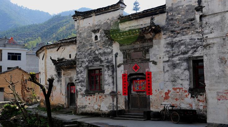 杭州淳安·芹川古村 (4)