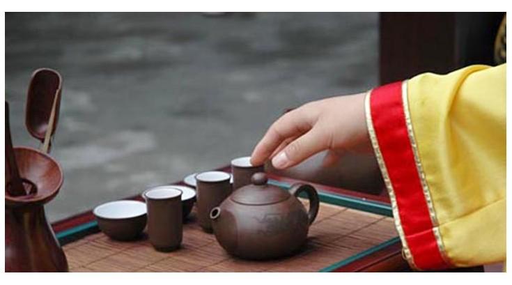 道教与茶文化 (4)