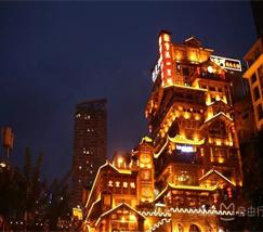 重庆主题旅游 (1)