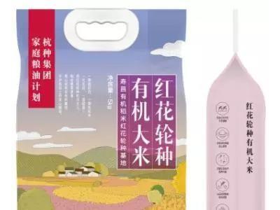 红花轮种大米
