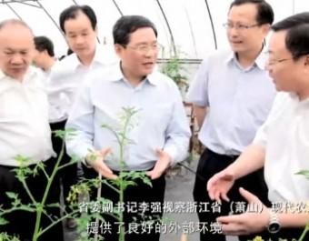 浙江勿忘农企业宣传片 (273播放)