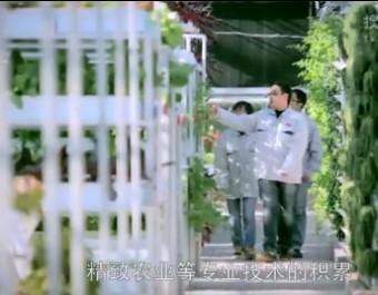 鑫泽霖微农-农业类企业宣传片 (1909播放)