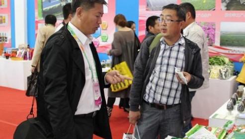 2018第九届中国国际新型肥料展览会